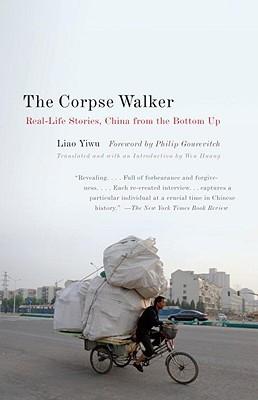 Yiwu: Corpse Walker