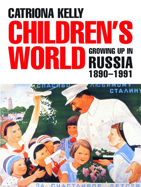 Children's World cover
