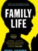 Akhil Sharma Family Life pb cover