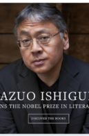ishiguro announcement